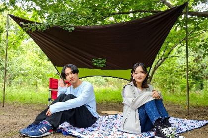 マカロニえんぴつ・はっとり、キャンプ動画番組『少年キャンプ』第8弾を公開 女性キャンパーとの出会いや弾き語り披露も