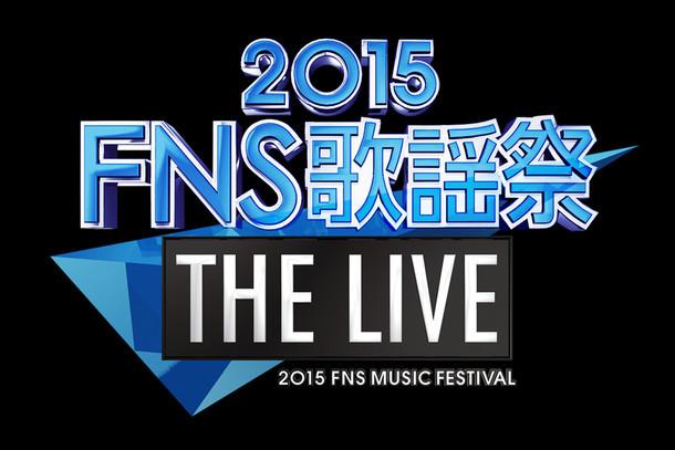 フジテレビ系「2015FNS歌謡祭 THE LIVE」ロゴ