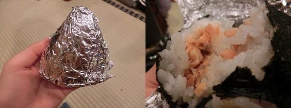 手にするとしっかり重みがある。中は塩味のきいた鮭。