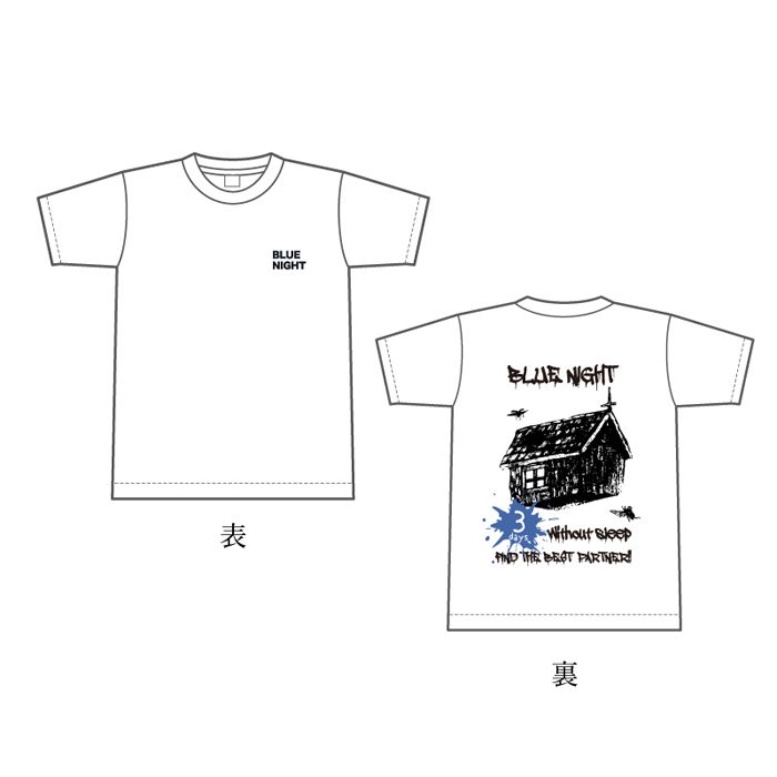 ブルーナイトオリジナルTシャツ (C)2020 林田球・小学館/ドロヘドロ製作委員会