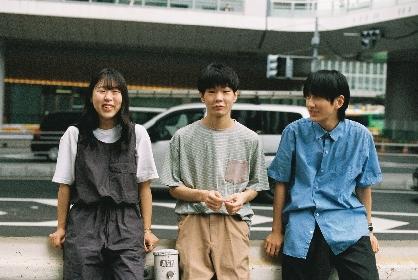 リュックと添い寝ごはん、新曲「東京少女」がバンド初のCDシングル化 ツアー会場&レーベル公式ECサイト限定でリリース