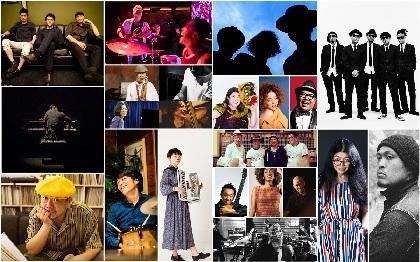 『飛騨高山ジャズフェスティバル2019』第3弾出演アーティストでMURO、CHIKOら4組発表