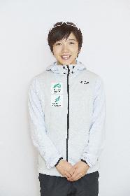 『スターズ・オン・アイス』に平昌オリンピック スピードスケート金メダル 小平菜緒が特別出演!