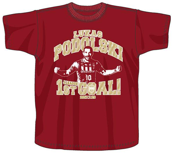 限定販売される「ポドルスキ選手J1リーグ初ゴール記念Tシャツ」