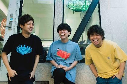 KUZIRA、東海地区にて自主企画『SPINOFF』を開催 5月にはPIZZA OF DEATH RECORDSよりアルバムリリース