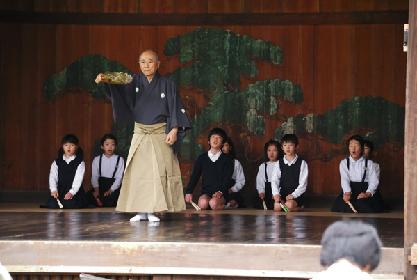 熊本の水前寺公園で能の会 ~金春松融会・春の会開催