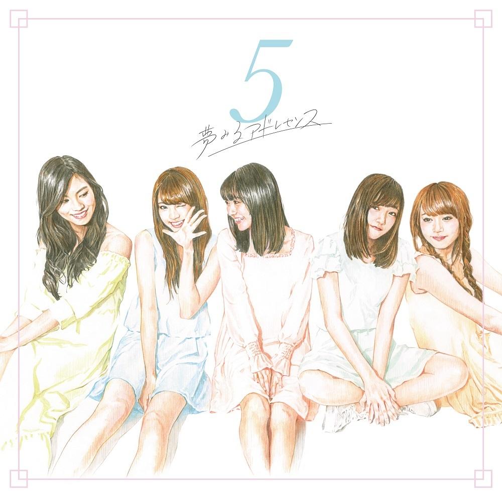 ベストアルバム『5』通常盤[CD]