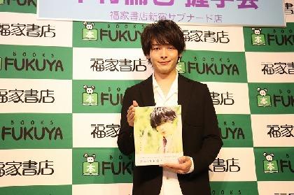 中村倫也「アーティストで言うならベストアルバム!」初の作品集「童歌」発売記念イベント
