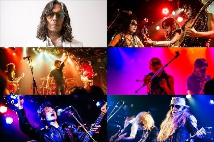 小里誠、崎山龍男(スピッツ)、カトウタロウによるカバーバンドが出演 『K.O.G.A COVER NIGHT』が3DAYSで開催