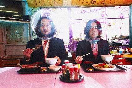 カーネーション、4年ぶりフルアルバムを7月に発売