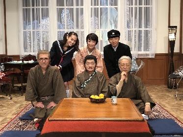星野源、伝説の『細野晴臣イエローマジックショー2』で細野家の息子役