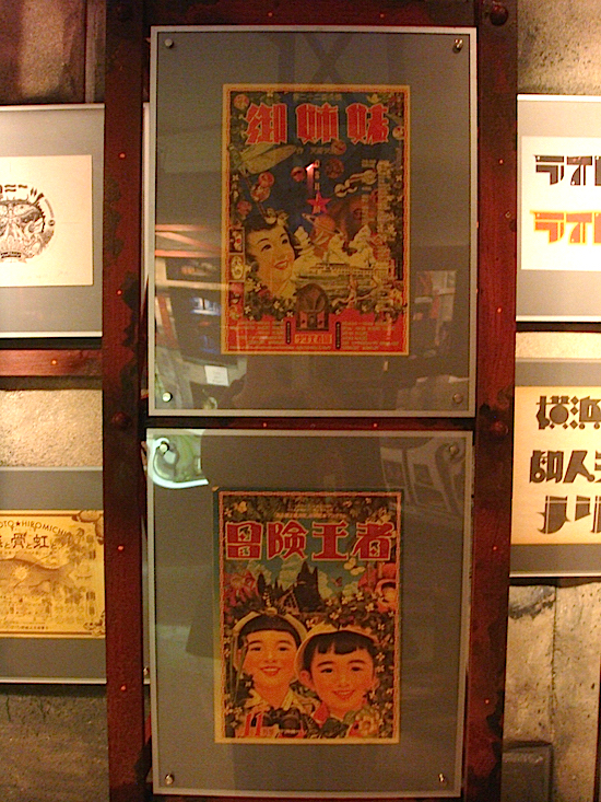 コラージュチラシ作品。右側にはロゴデザインも展示されている