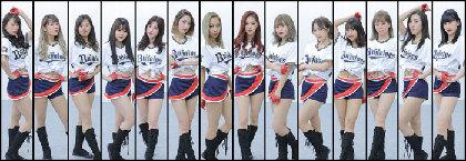 BsGirlsがオープン戦に出演! 京セラドーム大阪にて