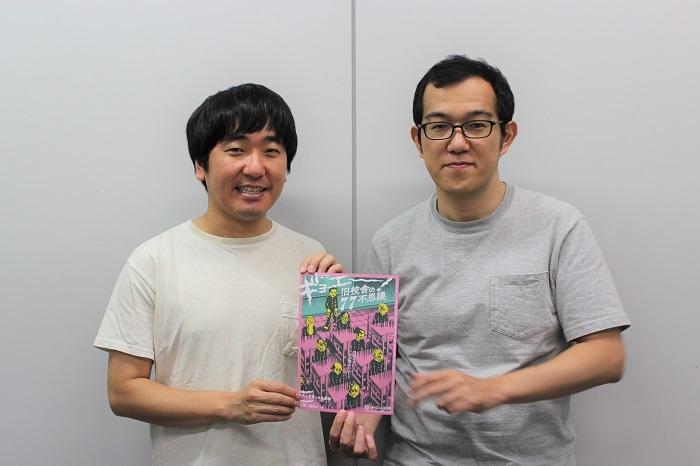 左から本多力、上田誠