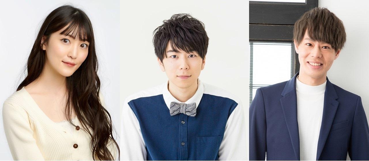 左から古賀葵、西山宏太朗、神尾晋一郎