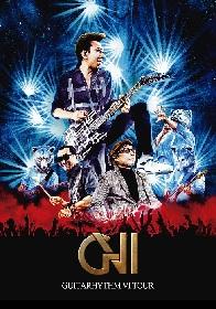 布袋寅泰、『GUITARHYTHM Ⅵ TOUR』からティザー映像第4弾、31年ぶりの奇跡の共演「Dreamin'」を公開