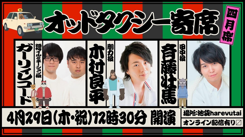 (c) P.I.C.S. / 小戸川交通パートナーズ