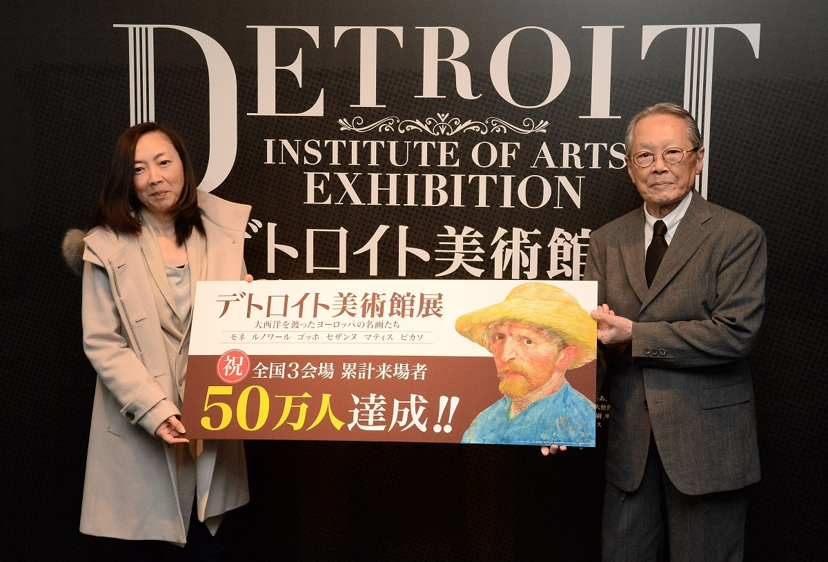 デトロイト美術館展 ~大西洋を渡ったヨーロッパの名画たち~