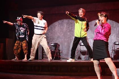 生瀬勝久、池田成志、古田新太らが作り出す濃密な笑いと毒の舞台『獣道一直線!!!』まもなく開幕