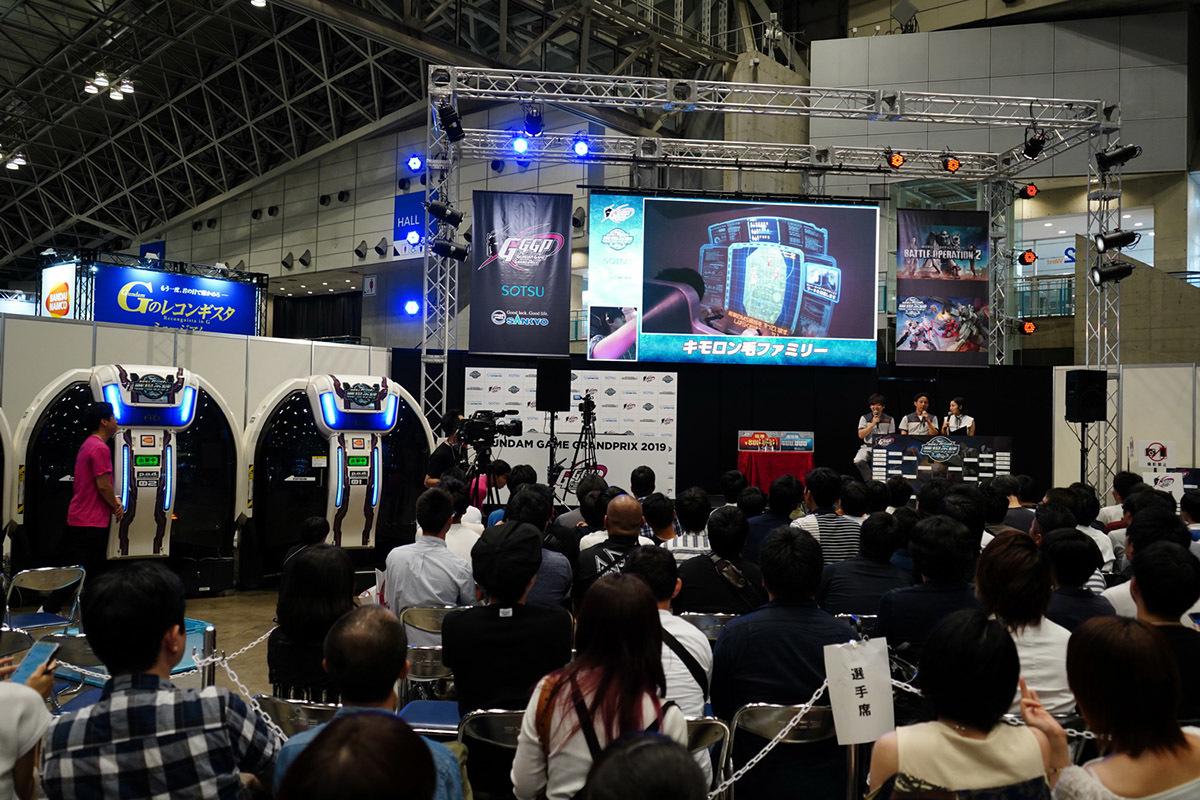 eスポーツトーナメント「GGGP(GUNDAM GAME GRAND PRIX)」