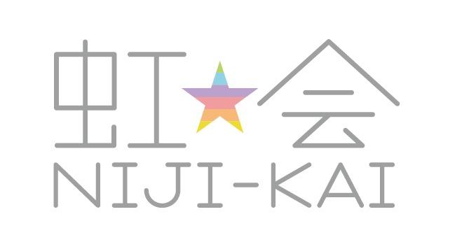 虹会 NIJI-KAIロゴ