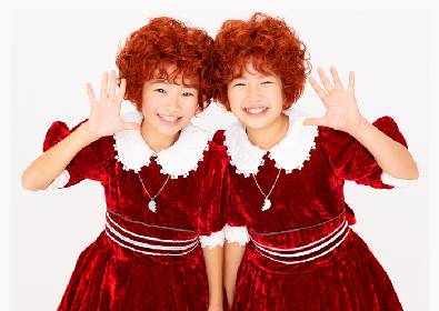 ミュージカル『アニー』2020、アニー役の新ビジュアル公開&ダンスキッズ12名とチーム分けを発表