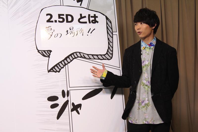 須賀さんが書いたのは「夢の場所」