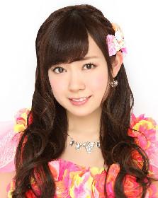 NMB48渡辺美優紀グループ卒業へ「とっても素敵な日々で幸せでした」