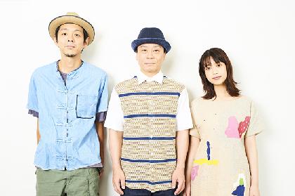 宮藤官九郎演出版『ロミオとジュリエット』で、三宅弘城と森川葵が異色の純愛カップルに!