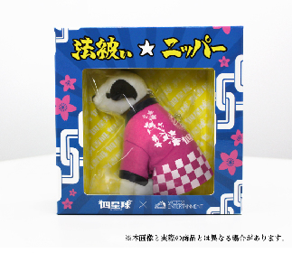 四星球×ビクターがコラボグッズ「法被ぃ☆ニッパー」を発売 新曲収録の限定CDも付属