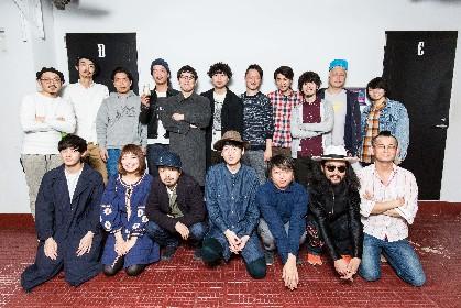 Kan Sano、jizue、向井太一ら全5組が出演 初開催の『MAGICAL ECHO 2017』をレポート
