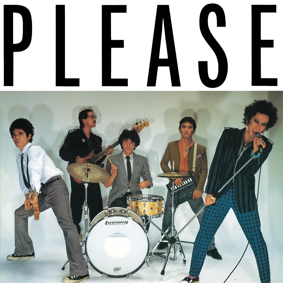 「上を向いて歩こう」収録アルバム 『PLEASE +4』 RCサクセション  (ユニバーサル ミュージック)UPCY-7057 ©ユニバーサル ミュージック