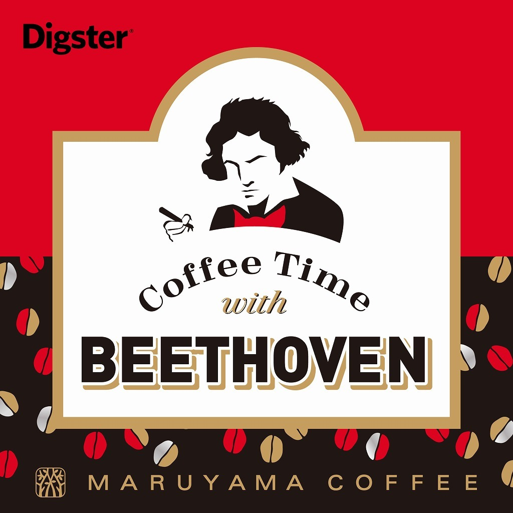 『Coffee Time with Beethoven』プレイリスト