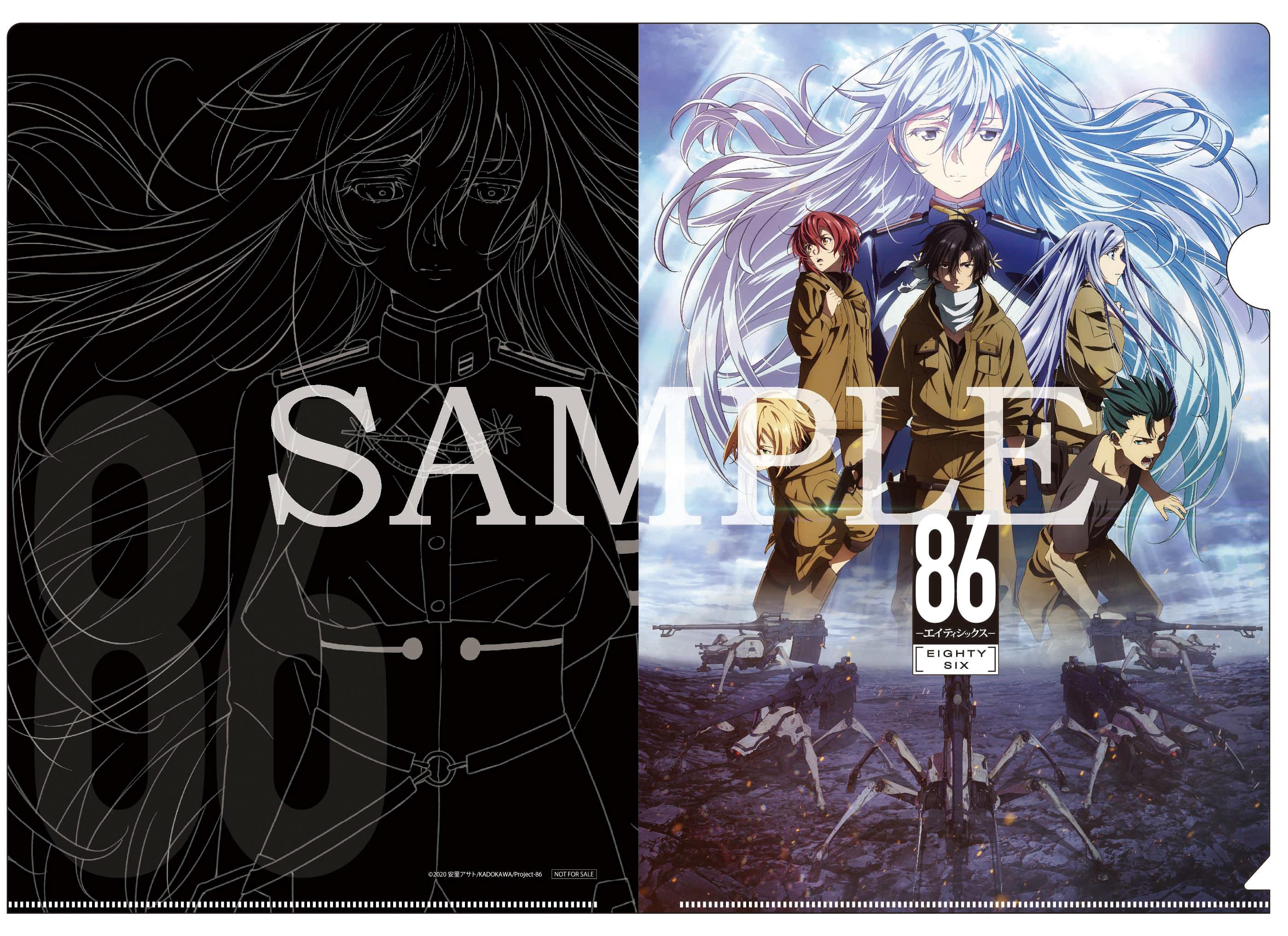 第1巻店舗共通購入特典 オリジナル A4サイズクリアファイル (C)2020 安里アサト/KADOKAWA/Project-86