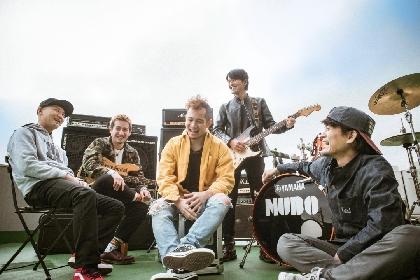 NUBOが3年ぶりとなるニューシングル「THREE TWO」をリリース 新曲2曲を同時配信へ