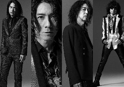 THE YELLOW MONKEY エロスを纏ったオトナのロック「Stars」MV公開