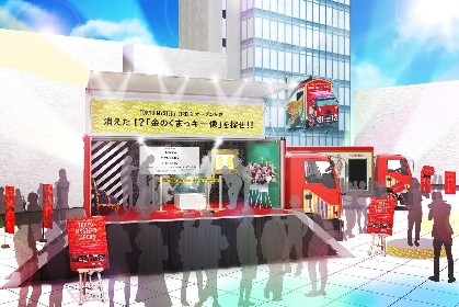 世界一謎があるテーマパーク『東京ミステリーサーカス』、歌舞伎町でポップアップイベントを開催