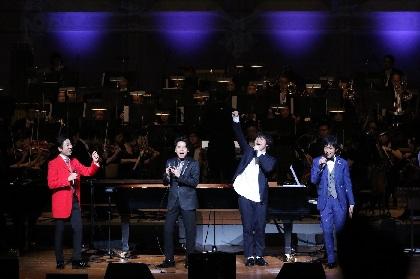 三浦大知×東京フィルハーモニー交響楽団が初コラボ 中川晃教、木村優一ら出演のオーケストラコンサートで4000人を魅了