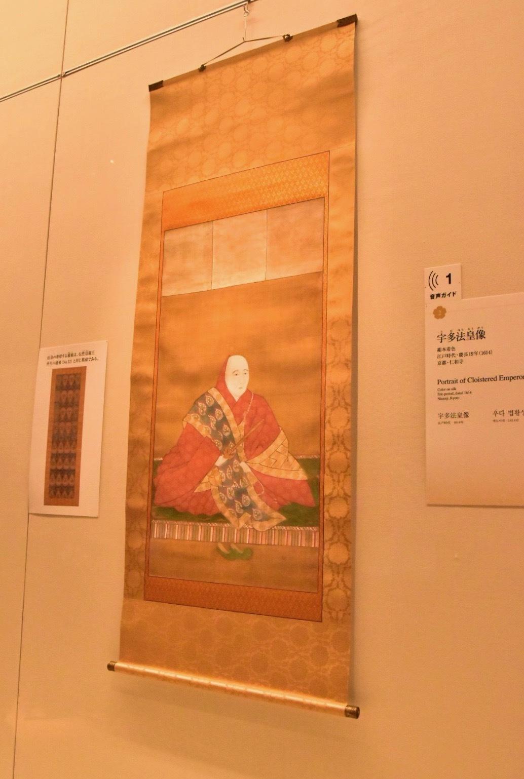 宇多法皇像 江戸時代 慶長19年(1614) 京都・仁和寺