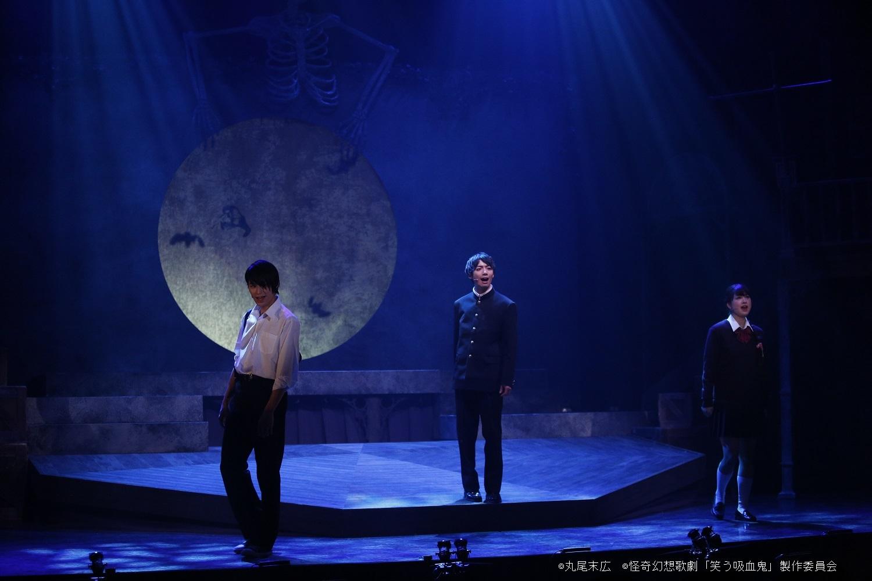 怪奇幻想歌劇「笑う吸血鬼」 (C)丸尾末広 (C)怪奇幻想歌劇「笑う吸血鬼」製作委員会