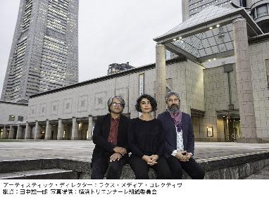『ヨコハマトリエンナーレ2020』会期と会場が決定