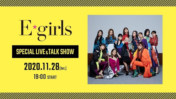 『E-girls Special LIVE & TALK Show』