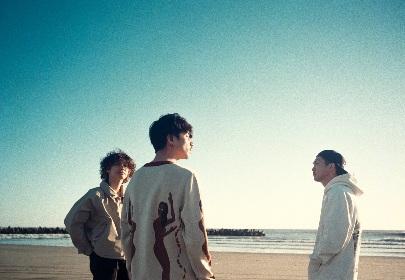 2020年注目のトリオバンド、Omoinotakeが3ヵ月連続で新曲を配信リリース