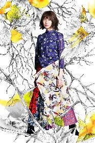 黒木渚 2月のEX THEATER ROPPONGI公演から「カルデラ」ライブ映像を公開