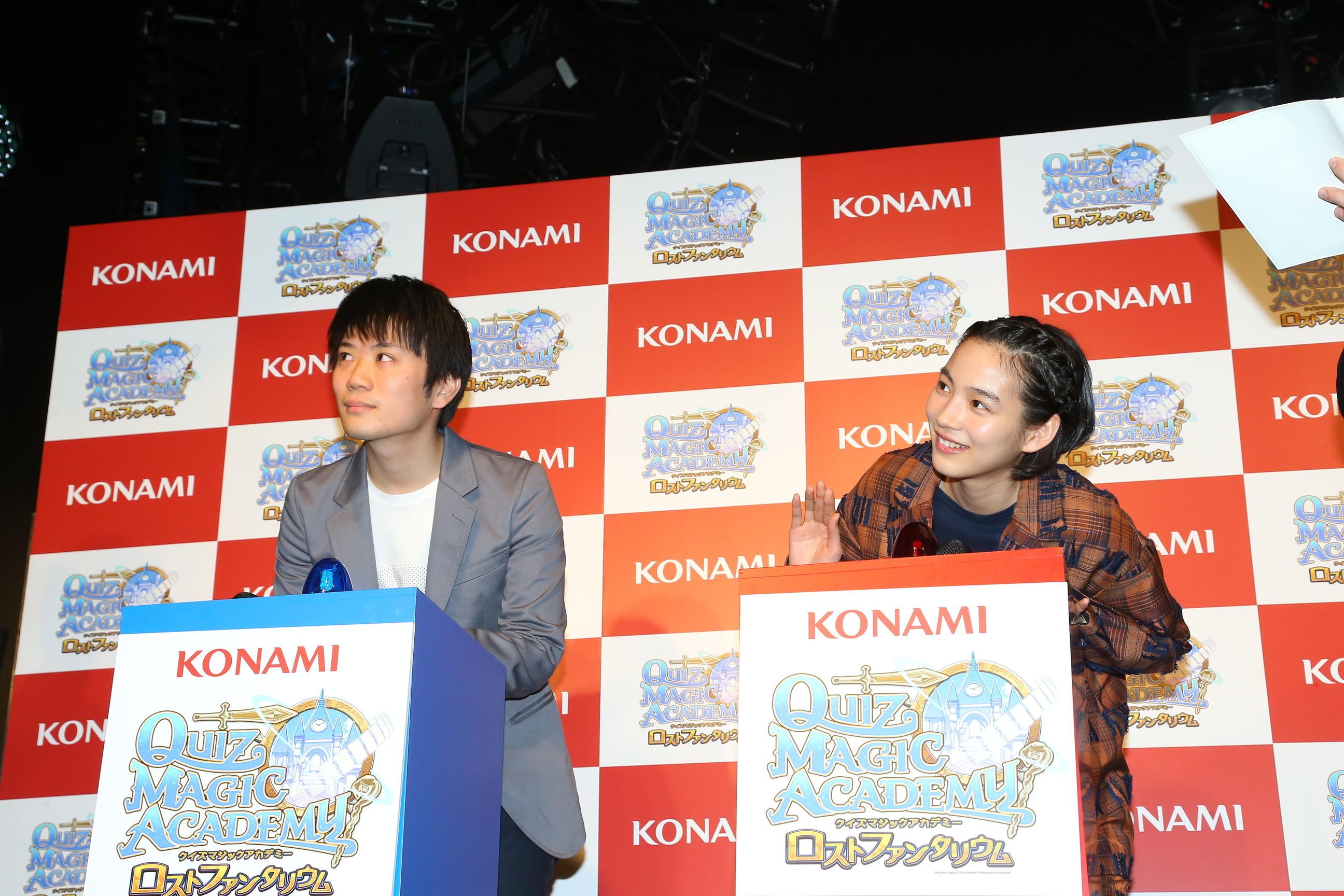のん、水上颯『クイズマジックアカデミー ロストファンタリウム』配信開始記念イベント
