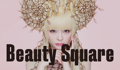きゃりーぱみゅぱみゅ、原宿の美容施設「Beauty Square (ビューティ・スクエア)」アンバサダーに