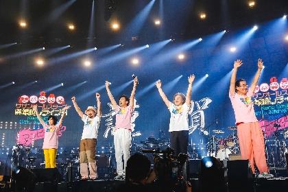 サザンオールスターズの2本の配信ライブが日本の音楽界に示したもの