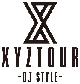 『XYZ』DJツアー、女性・男性限定ライブの開催が決定 luz、あらき、un:c、kradness、nqrse、めいちゃんの出演も発表に