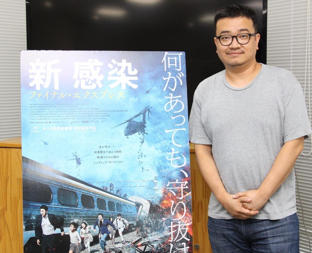 『新感染 ファイナル・エクスプレス』ヨン・サンホ監督