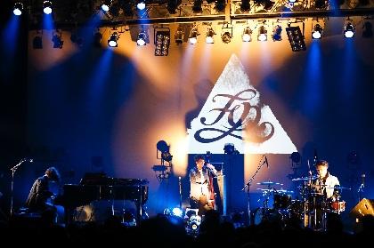 fox capture plan、初のブルーノート東京2DAYS含む東名阪ツアー開催決定 Eテレ『サイエンスZERO』のテーマ曲も担当
